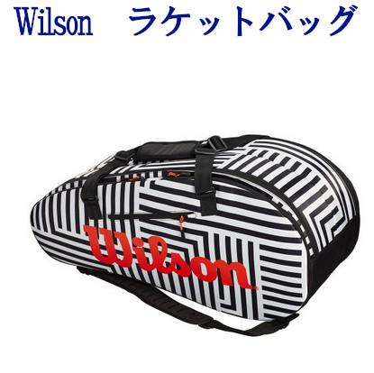 ウイルソン  SUPER TOUR 2 COMP LARGE BOLD EDITION WR8001501001 2019SS バドミントン テニス ソフトテニス