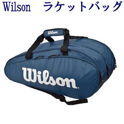 ウイルソン ツアー 3 コンプ WR8002302001 2019AW バドミントン テニス ソフトテニス ラケットバッグ