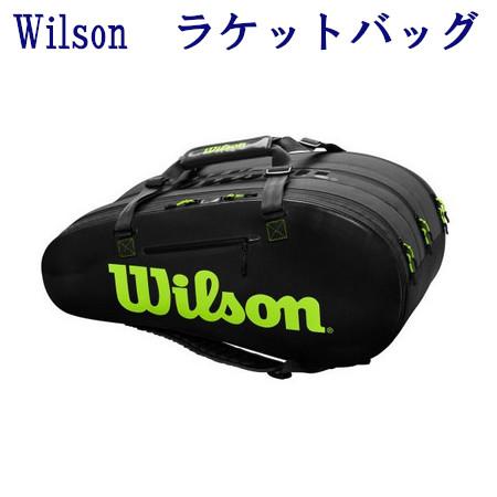 ウイルソン スーパーツアー 3 コンプ  WR8004101001 2019AW バドミントン テニス ラケットバッグ