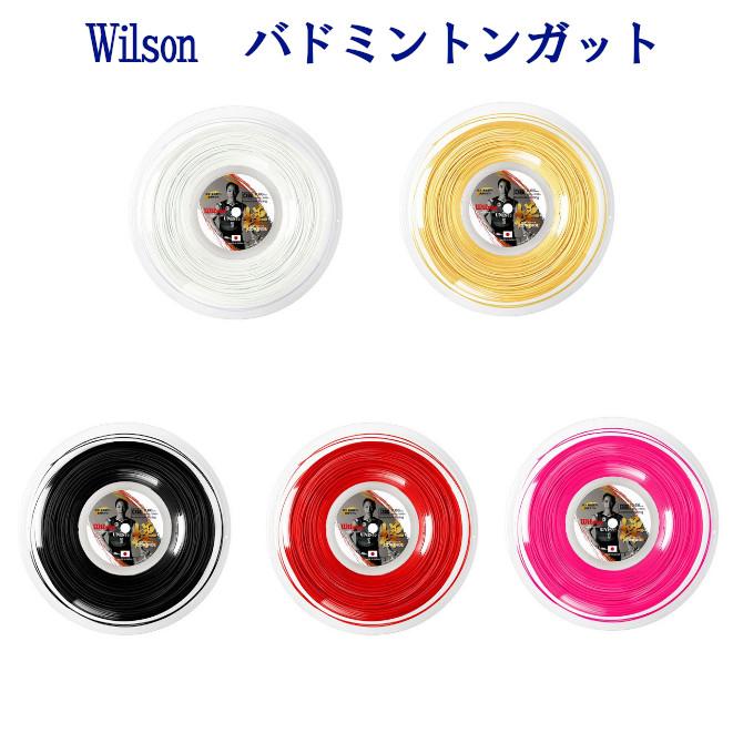 ウイルソン CX66 BADMINTON STRING REEL WR850010x001 2019SS バドミントン