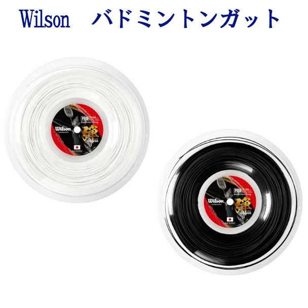 ウイルソン PX68 BADMINTON STRING REEL WR850050x001 2019SS バドミントン