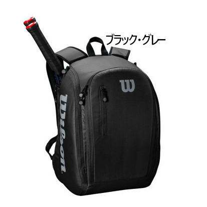 84091a96c ... Wilson tour backpack BKGY WRZ843995 2019SS badminton tennis 2019 latest  2019 spring and summer ...