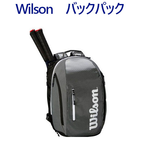6329549a1 Wilson supermarket tour backpack BKGY WRZ843996 2019SS badminton tennis  software tennis 2019 latest 2019 spring and ...