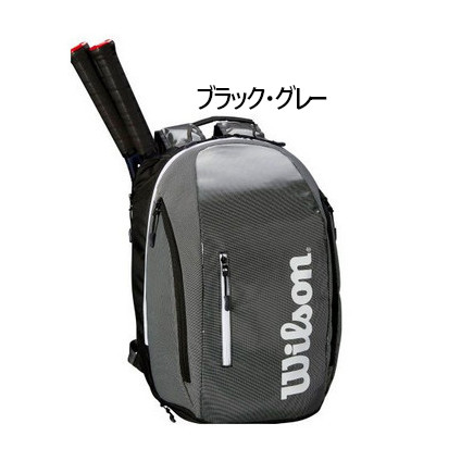 039805594 ... Wilson supermarket tour backpack BKGY WRZ843996 2019SS badminton tennis  software tennis 2019 latest 2019 spring and ...