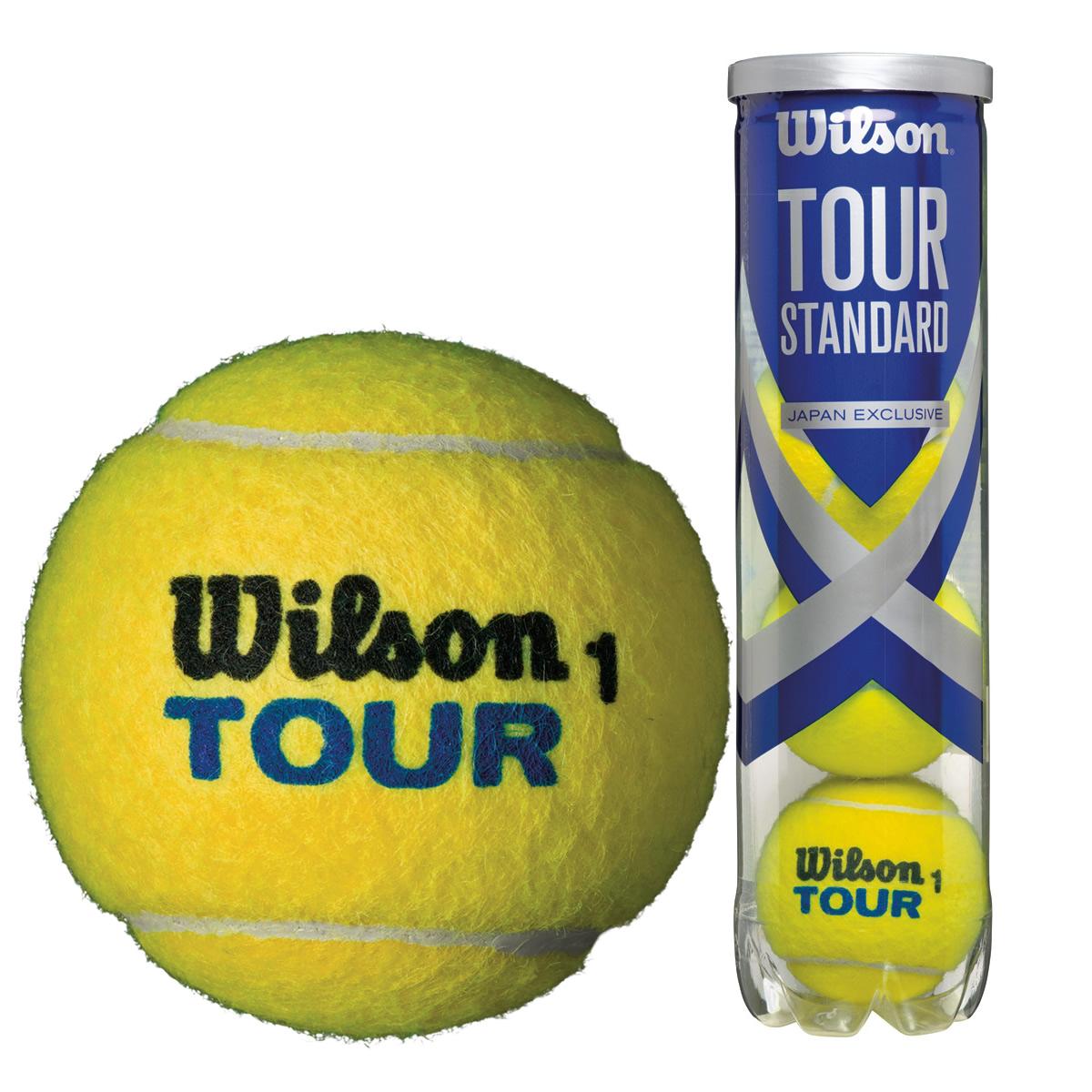 Chitose Sports Rakuten market store  Wilson tennis tennis tour ... 2756bf3b96132