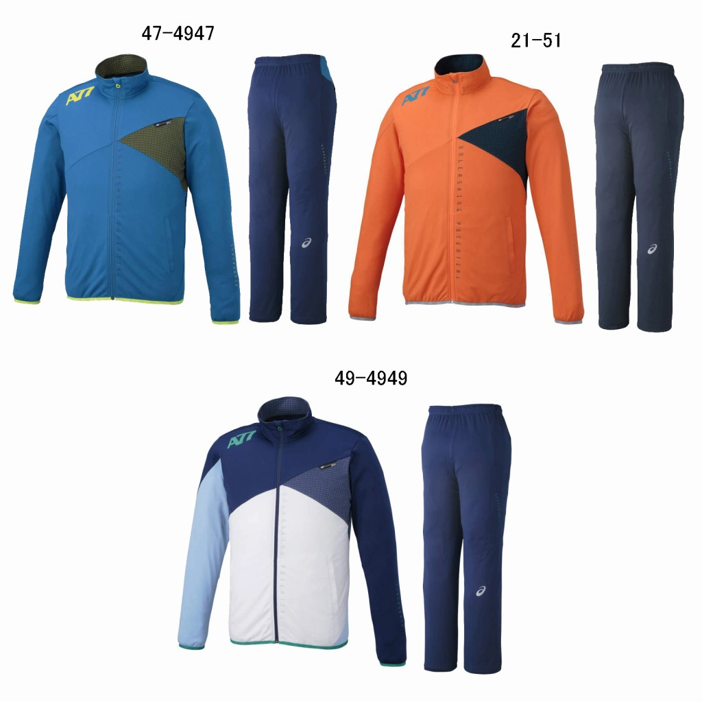 【在庫品】 アシックス A77 トレーニングジャケット・パンツ上下セット XAT715/XAT815 ジャージ メンズ 男女兼用 ASICS 2017SS