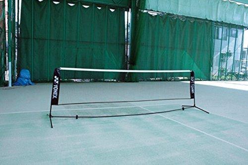 【取寄品】 ヨネックスソフトテニス練習用ポータブルネット AC354 送料無料 ラッキーシール対応