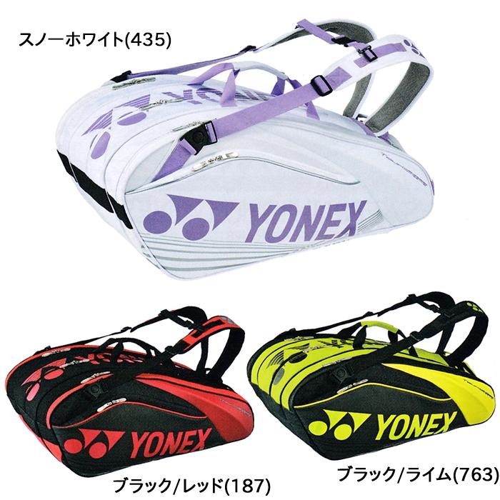 供尤尼克斯球拍包9(附带帆布背包)<网球9条使用的>BAG1602N羽毛球网球拍包收藏YONEX 2016年春夏季款