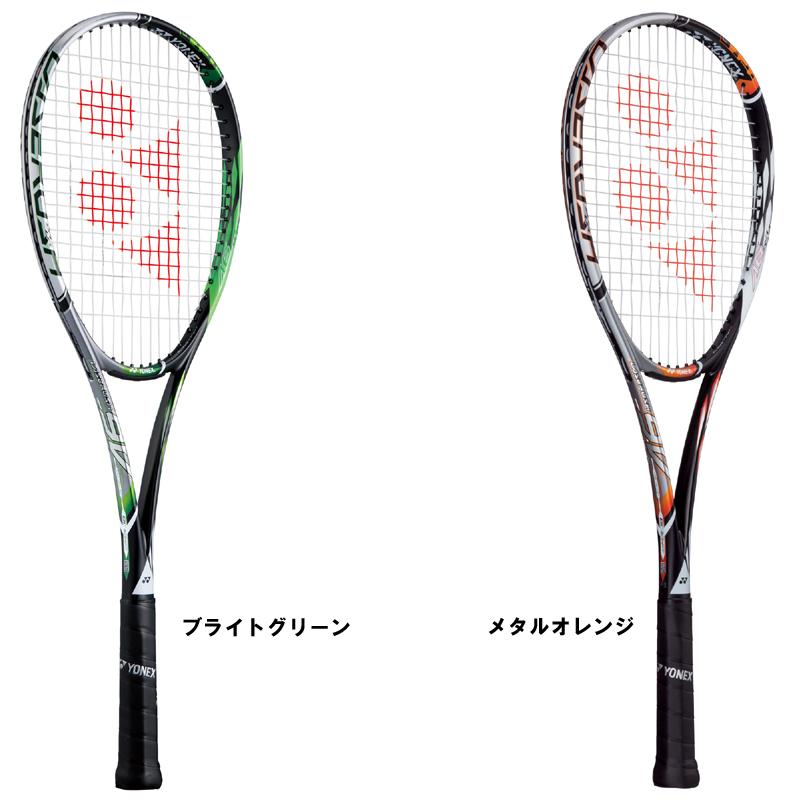 【取寄品】 ヨネックスレーザーラッシュ 9VLR9V ソフトテニス 軟式 ラケット YONEX 2015SS 送料無料