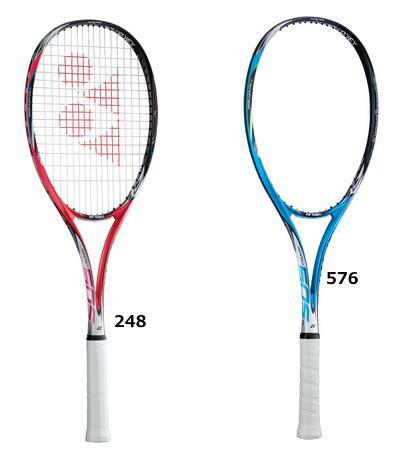 【取寄品】 ヨネックスNEXIGA 50S ネクシーガ50SNXG50Sテニス ラケット 軟式 パワー重視モデルYONEX 2016年夏モデル 送料無料