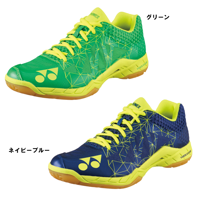Yonex POWER CUSHION AERUS 2 MEN powercushionearras 2 men SHBA2M badminton shoes lightweight men's men's YONEX 2016 autumn winter models