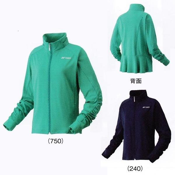 【在庫品】 ヨネックスWOMEN ニットウォームアップシャツ57025バドミントン テニス ソフトテニス ウエア レディースYONEX 2017SS