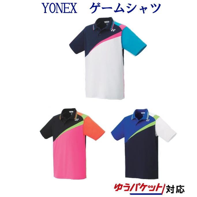 ヨネックス ゲームシャツ 10316 メンズ ユニセックス 2019SS バドミントン テニス ゆうパケット(メール便)対応