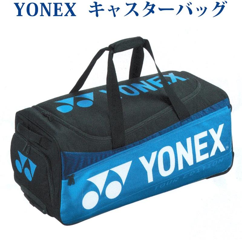 ヨネックス キャスターバッグ BAG2000C 2019AW バドミントン テニス ソフトテニスバッグ バッグ あす楽北海道