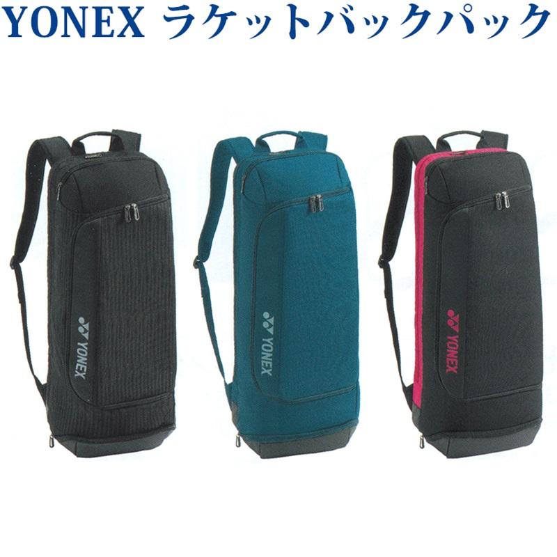 有名な YONEX ACTIVE SERIES リュック バッグ ラケット収納 ヨネックス ラケットバックパック ソフトテニス BAG2019 2019AW リュックラケット収納 テニス テニス2本用 10%OFF バドミントン
