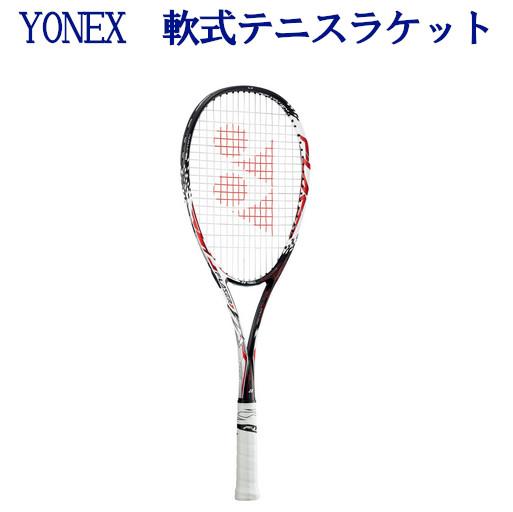 最大400円OFFクーポン配布中 ヨネックス エフレーザー7S FLR7S-001 ソフトテニス
