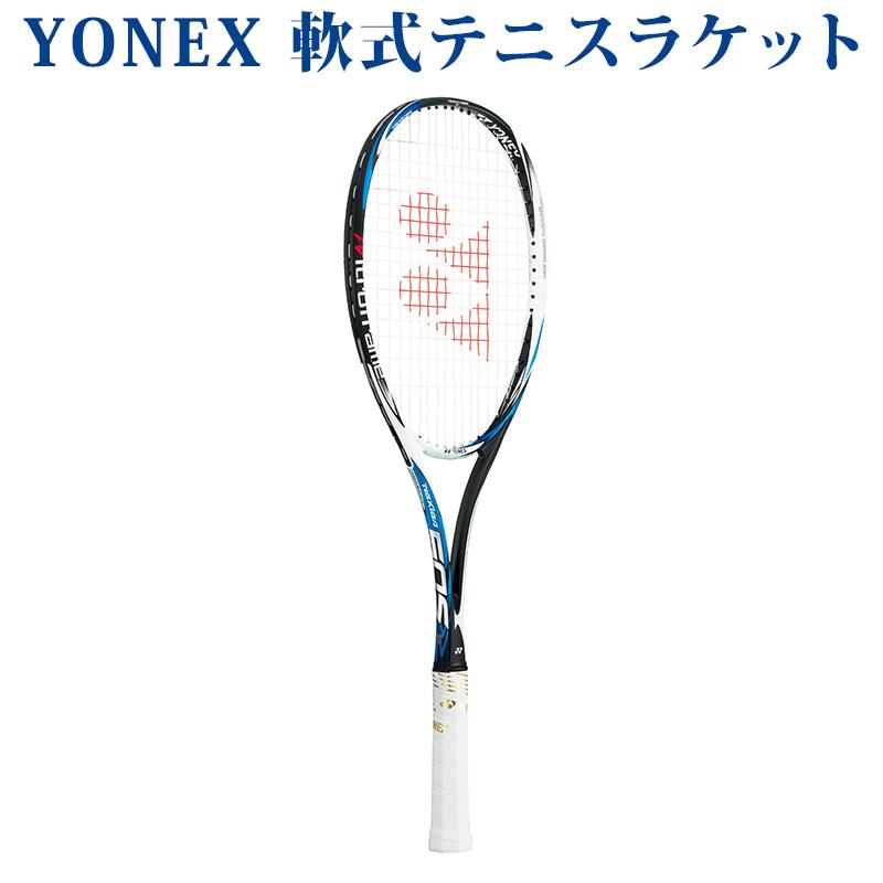 【在庫品】 ヨネックス ネクシーガ50S NXG50S-493 2018AW ソフトテニス 2018新製品 2018秋冬