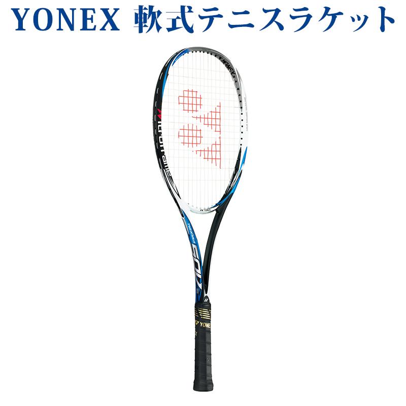 30%FF【在庫品】 ヨネックス ネクシーガ50V NXG50V-493 2018AW ソフトテニス 当店指定ガットでのガット張り無料 タイムセール