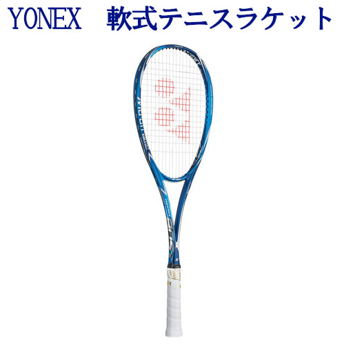 ヨネックス ネクシーガ80S NXG80S 2019SS ソフトテニス