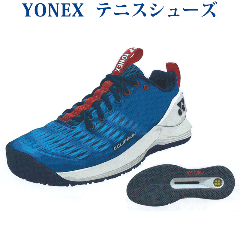 ヨネックス テニスシューズ パワークッションエクリプション3メンAC SHTE3MAC-778 オールコート メンズ ユニセックス 2019AW あす楽北海道