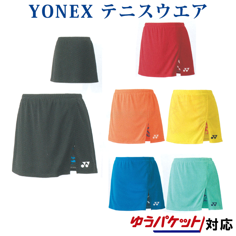Tennis Magazine Subscription Discount 62: Chitose Sports Rakuten Market Store: It Supports A Lucky