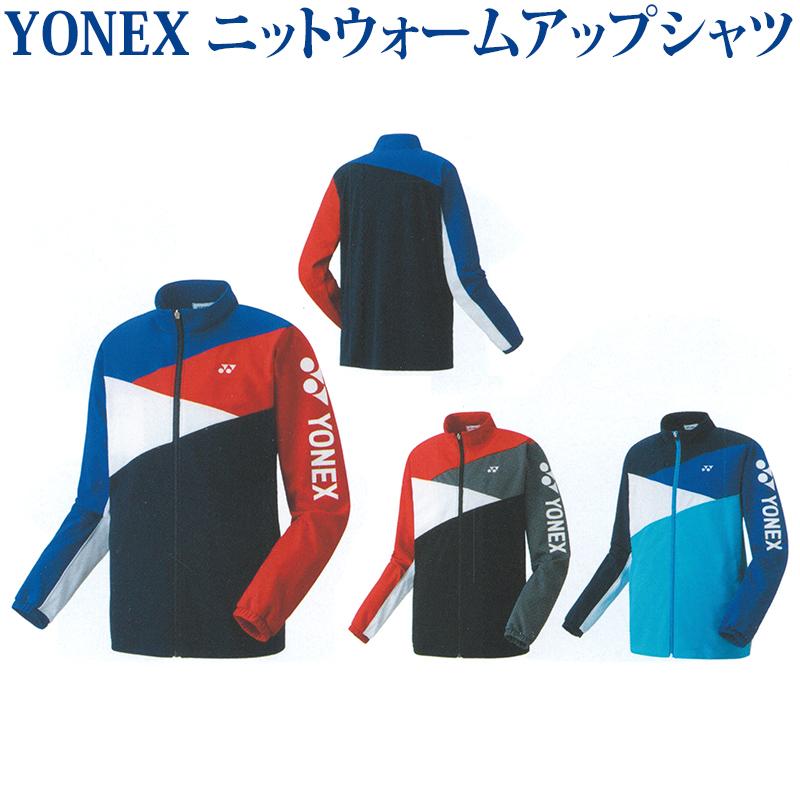 400円OFFクーポン配布中 ヨネックスニットウォームアップシャツ