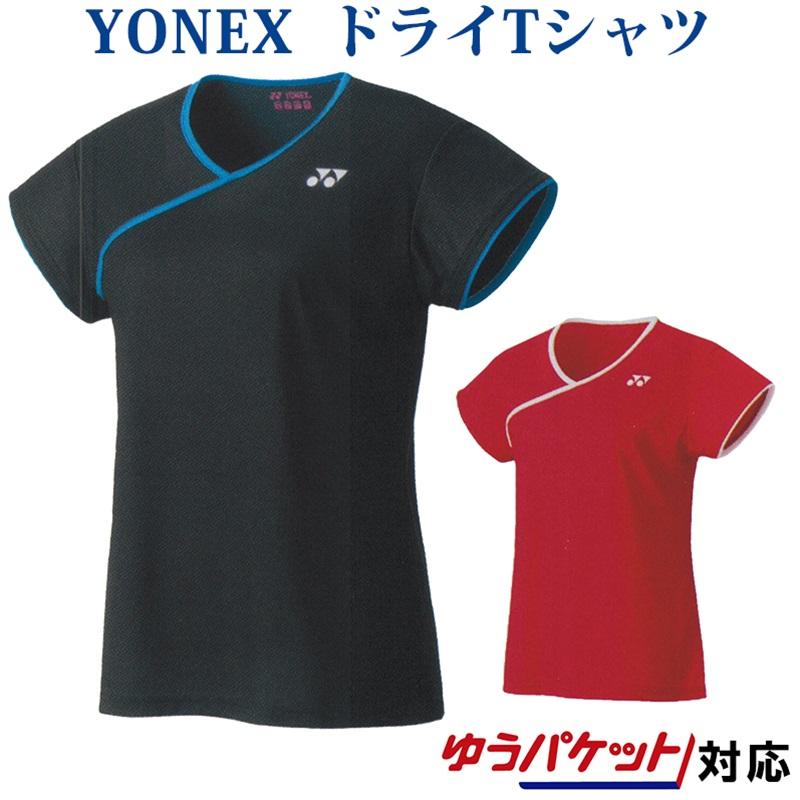 YONEX バドミントンウエア テニスウエア ソフトテニスウエア 限定タイムセール 半袖 女性用 数量限定 ヨネックス 激安 ドライTシャツ テニス 2020AW ゆうパケット レディース ソフトテニス 16444 バドミントン メール便 対応
