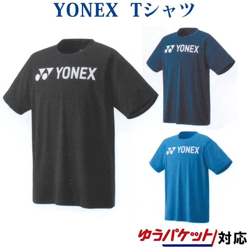 YONEX バドミントンウエア テニスウエア ソフトテニスウエア トレーニング ウォームアップ トップス シャツ 半袖 男女兼用 ヨネックス Tシャツ 16486 メンズ ユニセックス 2020SS バドミントン テニス ソフトテニス ゆうパケット(メール便)対応