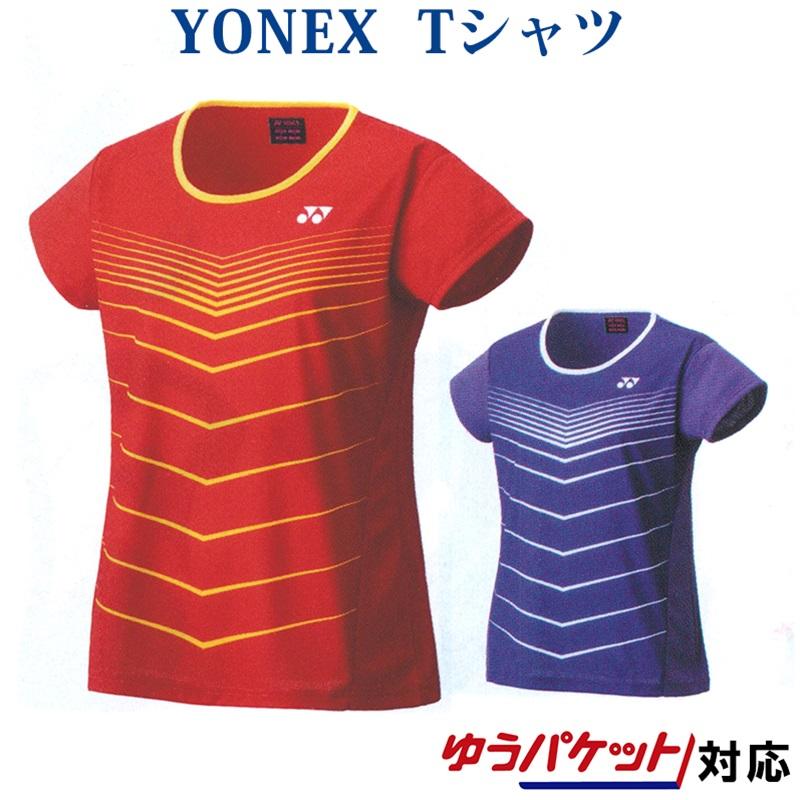 YONEX 数量限定 女性用 半袖Tシャツ ドライTシャツ 16518 レディース ゆうパケット メール便 バドミントン 対応 テニス 2021AW ソフトテニス 永遠の定番モデル クリアランスsale!期間限定!