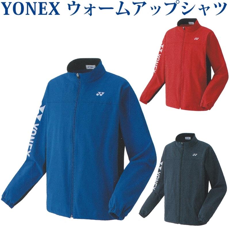 YONEX 男女兼用 トレーニングウェア ヨネックス ニットウォームアップシャツ(フィットスタイル) 50113 ユニセックス 2021SS バドミントン テニス ソフトテニス