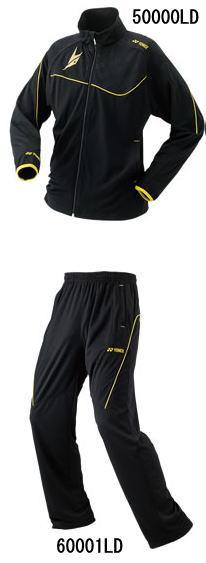 最大400円OFFクーポン配布中 ヨネックスニットウォームシャツ・パンツ上下セット50000LD-60001LDバドミントン テニス ウエアトレーニング ウィンドブレーカーユニセックス 男女兼用YONEX 2015年 リン・ダン 限定品 ラッキーシール対応