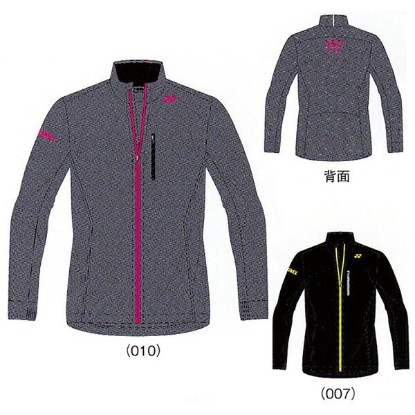 【在庫品】 ヨネックス UNI ウォームアップシャツ・パンツ上下セット(フィットスタイル) 51020y/61018 Stan The Man テニス ユニセックス YONEX 2016AW