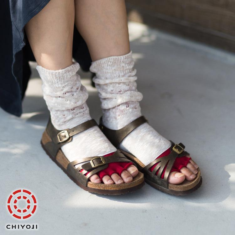 ●手数料無料!! 夏の冷えとりにおすすめ 解放感のあるオープンネイルの5本指靴下とレッグウォーマーのセット 指も喜ぶ シルク100% つま先なし 5本指 ソックス いつでも送料無料 かかと付き セット レッグウォーマー サンダル ネコポス送料無料 冷房対策