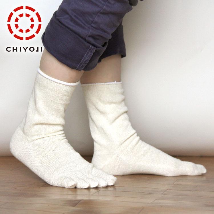 NEW シルク100% 86% 足首ゆったりタイプ ギフト 天然素材でかかとつるつる ソックスと重ね履きすると驚くほど暖かい シルクだから蒸れない 冷え取り 冷えとり 靴下 5本指 シルク 足首ゆったり ソックス 重ね履き 100% 五本指靴下 silk