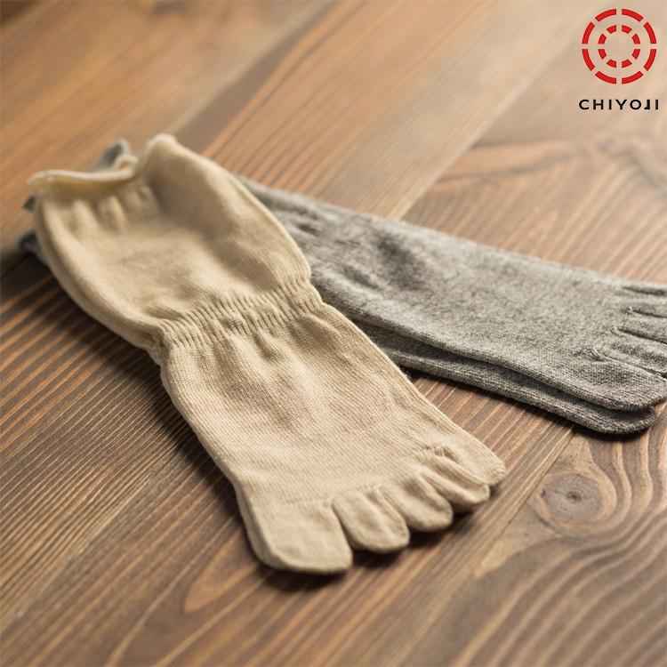 内側がシルク100% 外側がウール100% 日本製 売れ筋 好評受付中 お手軽に冷えとり 冷え取り 冷えとり靴下 五本指靴下 表ウール裏シルク5本指ソックス 冷えとり 5本指 silk 重ね履き シルク かかと有り 冷え取り靴下 靴下 ウール