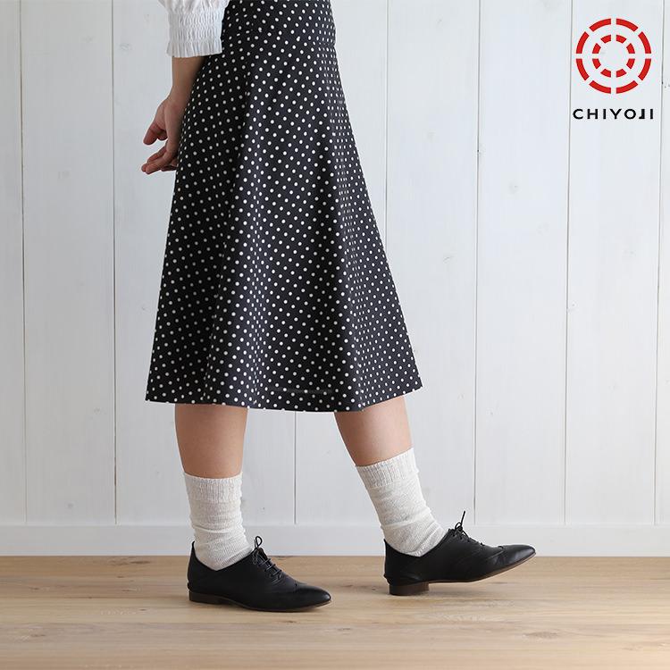 早割クーポン さらっとした肌触り 表糸 リネン100% 裏糸伸縮糸 メンズ レディース お得な 3足組 リネン さらさら 麻 薄手 格安店 靴下 爽やか ネコポス 送料無料 ソックス 伸縮 リネンソックス