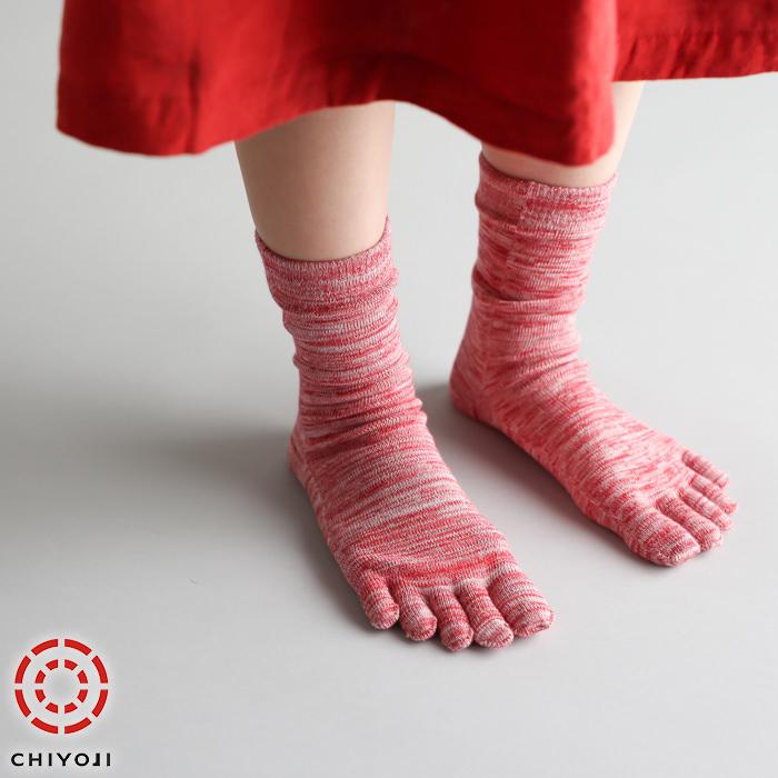 レディース メンズ 五本指ソックス 五本指靴下 5本指 マーブル編み カラフルソックス 靴下 大人気 2足組 五本指 スーパーセール 送料無料
