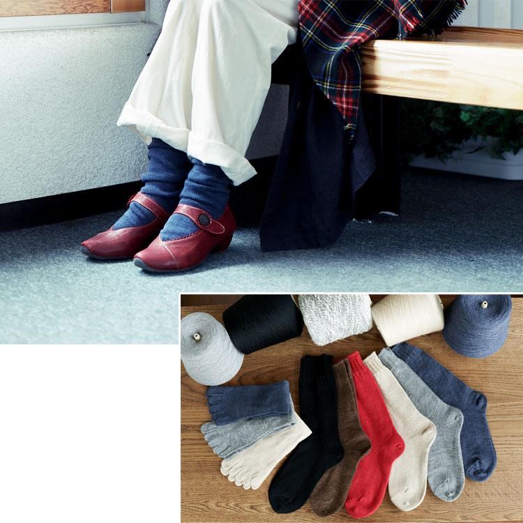 大決算セール 日本最大級の品揃え メリノウール100% 五本指靴下 ウール 靴下 ウール100% ソックス 千代治 選べる3足セット ネコポス送料無料