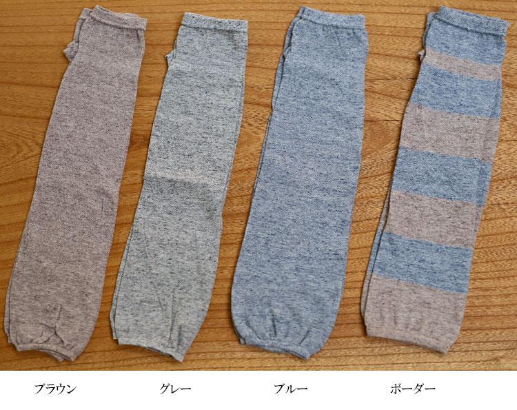 リネン オーバーのアイテム取扱☆ 予約販売品 コットン ミトンタイプ アームカバー
