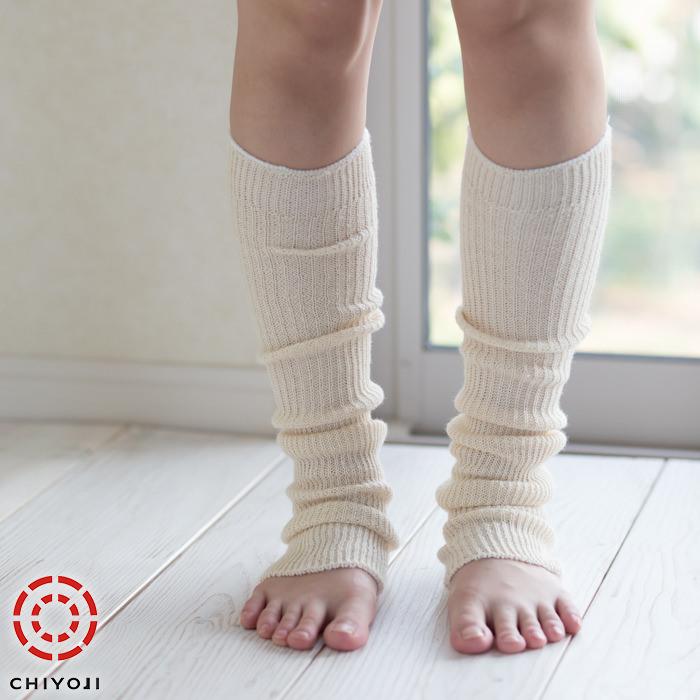 使い勝手の良い ふんわりやわらか やさしい肌ざわり 冷えとり 冷え取り レッグウォーマー レディース silk 100% ワイルドシルク 限定品 レッグウォーマー冷え取り 冷房対策