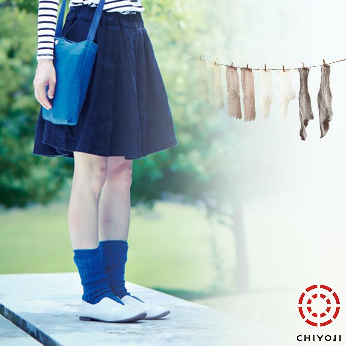 初めて冷え取りされる方におすすめ 冷え取り 靴下 シルク レディース レギンス 冷えとり 冷え取り靴下 1年保証 3点セット ※ラッピング ※ スタート 送料無料 silk 重ね履き オーガニックコットン
