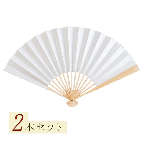 舞台扇子(單口相聲扇子)7寸5分在白扇子◇2瓶一套合算的♪sensu日本舞蹈舞蹈練習