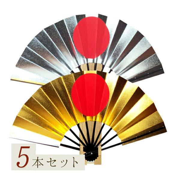 【期間限定】【5本まとめ買いでお得】舞扇子 日の丸金銀(表面金・裏面銀)5本セット 京扇子 せんす 日本舞踊 踊り お稽古 飾り扇子