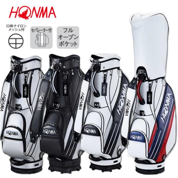 本間ゴルフサイドライン入りスポーツタイプ キャディバッグCB-12016ホンマ【あす楽】