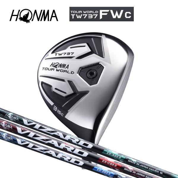 ホンマ(HONMA)TW737 FWc フェアウェイウッド コンパクトモデルVIZARD [EX-A][EX-C][EX-Z]カーボンシャフト本間ゴルフ【TOUR WORLD】【あす楽】