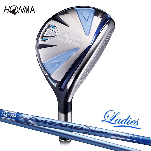 本間ゴルフ ホンマ BeZEAL 535 レディース ユーティリティ ビジール VIZARD for BeZEAL カーボンシャフト 2018年モデル 【HONMA】