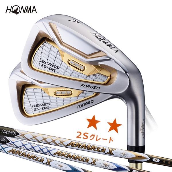 本間ゴルフ ホンマ ベレス IS-06 アイアン 6本セット (#6~#11) ARMRQX シャフト 2Sグレード 2018年モデル 【HONMA】【BERES】