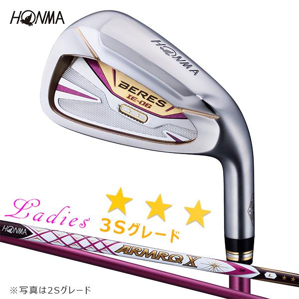 本間ゴルフ ホンマ ベレス IE-06 レディース 単品 アイアン (#5、#11、SW) ARMRQX 38 カーボンシャフト 2Sグレード 2018年モデル 【HONMA】【BERES】