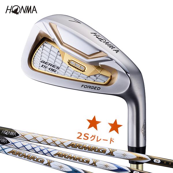 本間ゴルフ ホンマ ベレス IS-06 単品 アイアン (#4、#5、AW、SW) ARMRQX シャフト 2Sグレード 2018年モデル 【HONMA】【BERES】