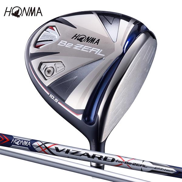 本間ゴルフ ホンマ BeZEAL 535 ドライバー ビジール VIZARD for BeZEAL カーボンシャフト 2018年モデル 【HONMA】